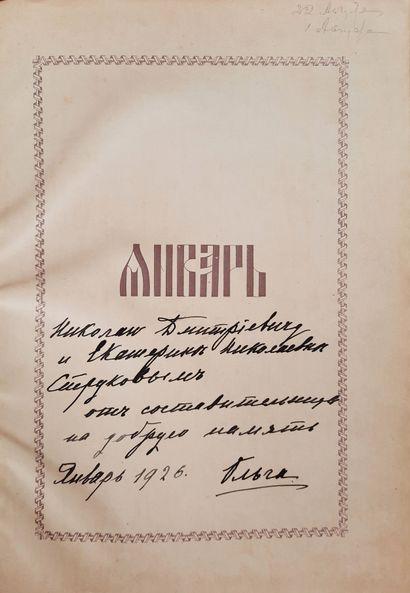 GRANDE DUCHESSE OLGA KONSTANTINOVNA (1851-1926)...