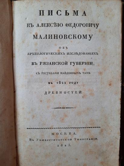 KALAIDOVITCH CONSTANTIN (1792-1832)  Des...