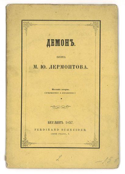 Rare édition du poème interdit de Mikhail...