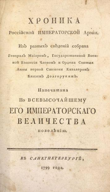 DOLGORUKOFF SERGE, PRINCE (1769-1829)  Chronique...