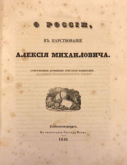 [De la bibliothèque du comte Strogonoff]...