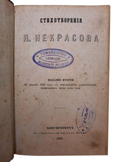 NEKRASSOV NICOLAS (1821-1877)  Les poèmes....