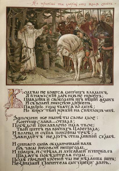 POUCHKINE ALEXANDRE (1799–1837)  Chant d'Oleg...