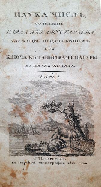KARL VON ECKARTSHAUSEN (1752-1803)  La science...