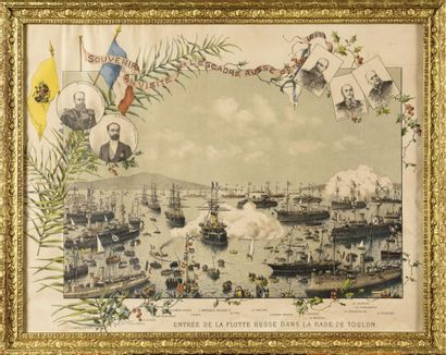 SOUVENIR OF THE VISIT OF THE RUSSIAN SQUADRON IN OCTOBER 1893  Entry of the Russian...