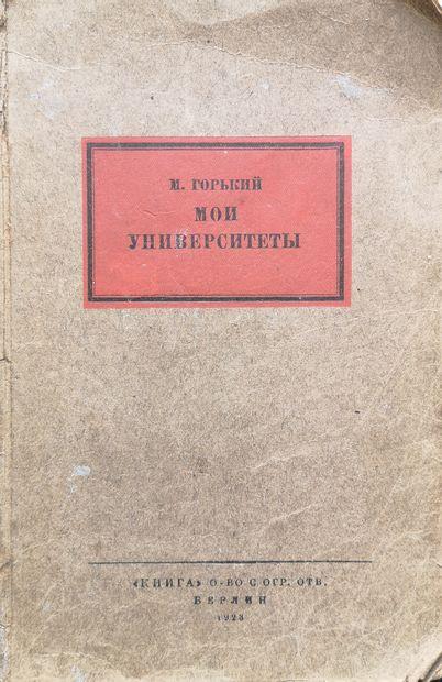 LOT COMPRENANT 3 EDITIONS :  GORKI Maxime...