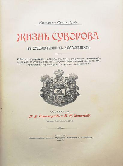 STREMUKHOV M., SIMANSKY P.  The life of Alexander...