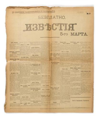 [JOURNAL DE LA REVOLUTION DE FEVRIER]  Journal « Izvestia de la semaine de la Révolution...