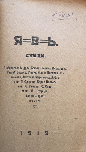 LA REALITE. Recueil de poèmes. Ed. « La réalité », typ.de l'état, 1919. 69 pp.,...