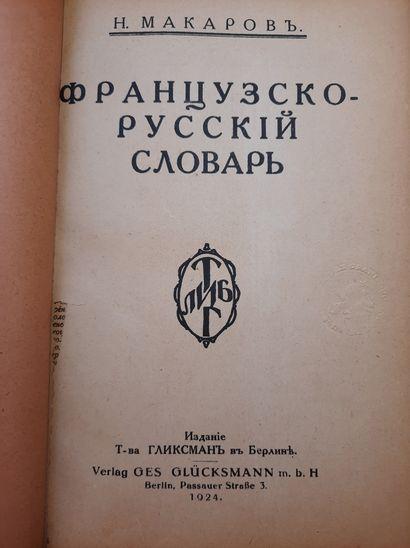 FRENCH-RUSSIAN DICTIONARY. Makarov N. Glisman...