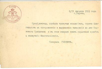 GOULEVITCH ARSÈNE (1866-1947),  GENERAL-MAJOR - AUTOGRAPHE  Télégramme postal en...