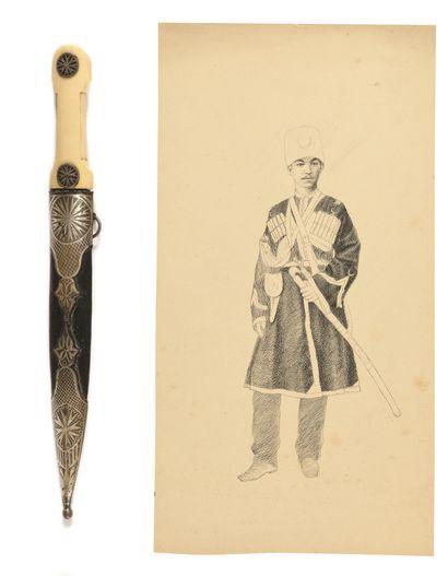 POIGNARD (Kindjal, caucasien dagger) Avec...