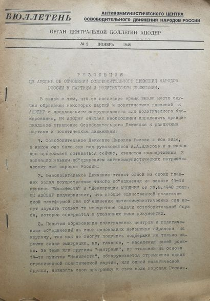LOT OF 16 EMIGRATION EDITIONS :  1) COLLECTION OF GOVERNMENT LAWS. №3 of May 16,...