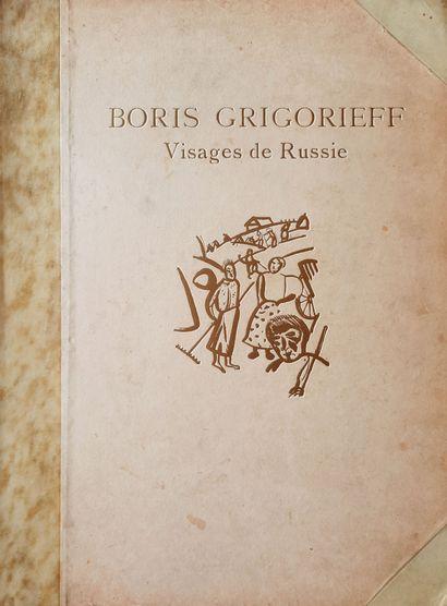 GRIGORIEFF BORIS (1886-1939)  LOT DE DEUX...