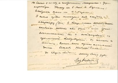 [ANNA PAVLOVA]  NOVIKOFF Laurent (1888-1956) - Autographe  Lettre autographe signée...