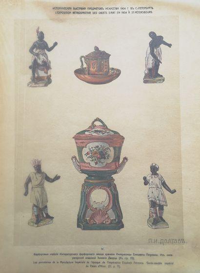 ALBUM DE « L'EXPOSITION RETROSPECTIVE DES OBJETS D'ART EN 1904 A SAINT-PETERSBOURG...