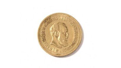 5 roubles Alexandre III (1845 – 1894)  1888,...