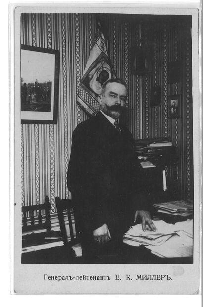 MILLER EUGENE (1867-1939), LIEUTENANT-GENERAL - AUTOGRAPH.  Autograph handwritten...