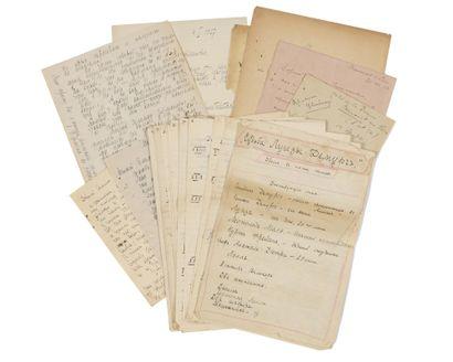 BERBEROVA NINA (1901-1993) - AUTOGRAPH  Archive of documents of the writer Nina...