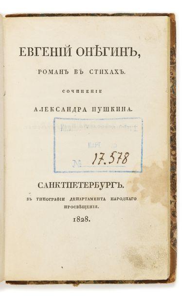 PESHKIN ALEXANDER (1799-1837)  Eugene Onegin....