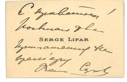 LIFAR SERGE (1905-1986) – AUTOGRAPHE  Carte de visite dédicacée en russe par Serge...