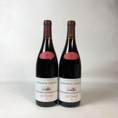 2 bouteilles NUITS-SAINT-FEORGES 2014 1er...