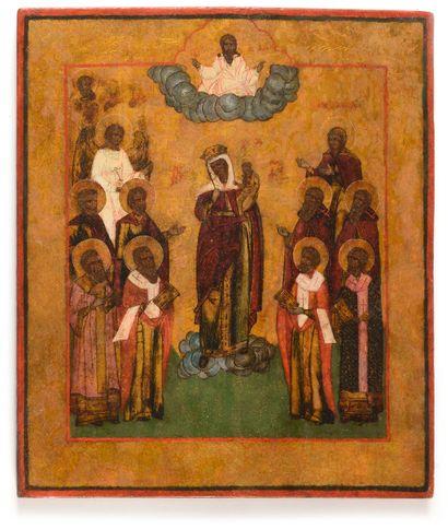 Icône «La Vierge Marie, joie de tous les...