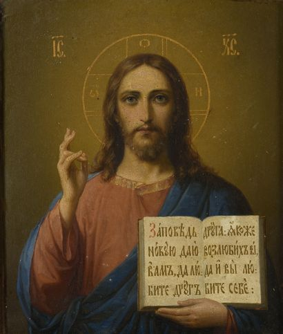 ICONE « CHRIST PANTOCRATOR »  Russie, fin...