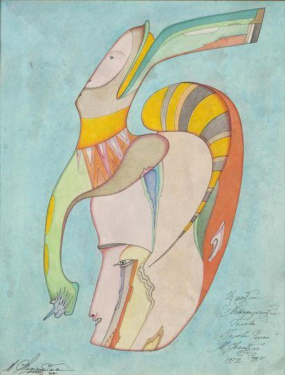 CHEMIAKINE Mikhaïl (1943-)  Tête de Faune...