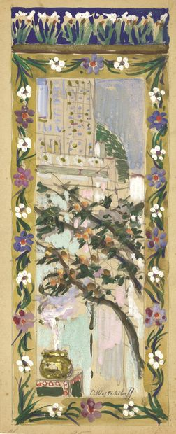 WESCHTSCHILOFF Konstantin  (1877-1945)  Scènes orientales  LOT de 5 dessins  Gouache...