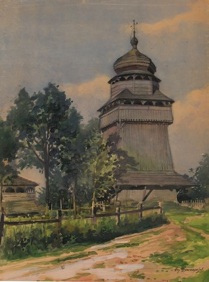 BLAGONAVROV FEDOR (1885-1961)  Vue sur Église...