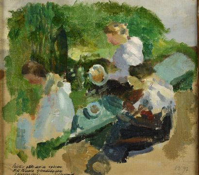 SOMOV Constantin (1869-1939)  Les Femmes...