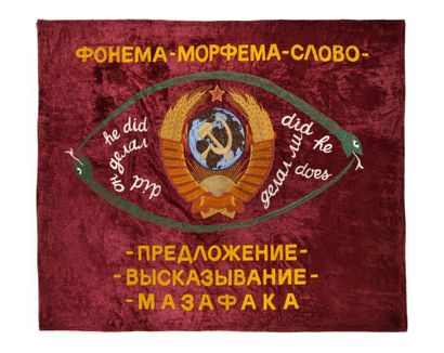 BUGAEV-AFRIKA Sergei (1966)  Drapeau « Phonème,...