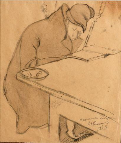 RAZUMOVSKAJA JULIA (1894-1987)  Il fait froid dans la chambre  Crayon sur papier...