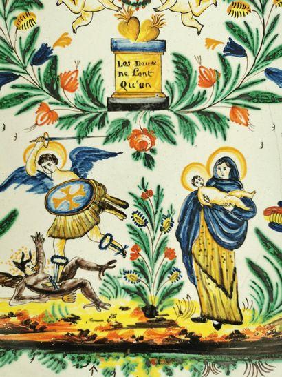 NEVERS Grande jatte de mariage en faience godronnée décorée en polychromie de saint...