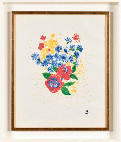 RENE GRUAU (1909-2004) Bouquet de fleurs...
