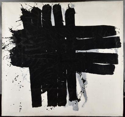 YANG JIECHANG (Né en 1956) Crosss, 1999-2000 Technique mixte sur toile Signé en...