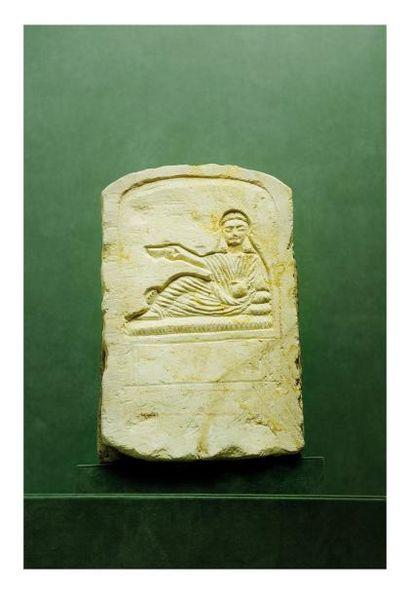 Égypte, époque Copte, IIème moitié du IIIème...