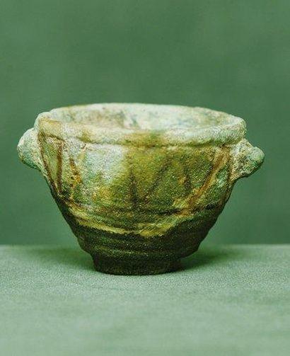 Égypte VIIIème-VIIème siècle avant J.-C....