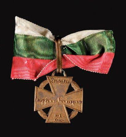 Anhalt-dessau (états allemands) Médaille...