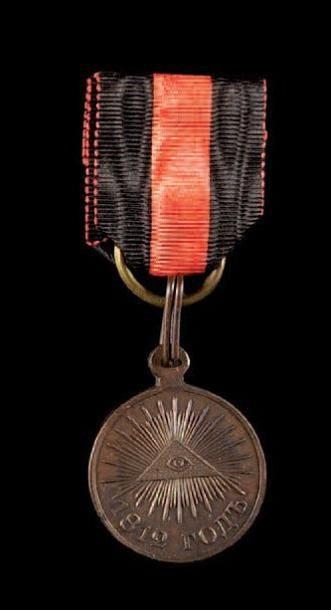 Médaille pour la campagne de 1812, instituée...