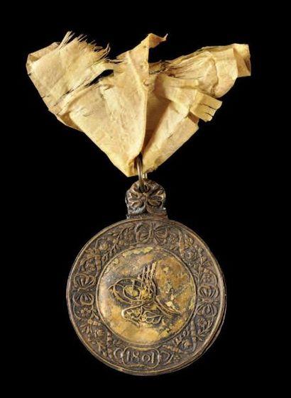 Ordre du Croissant Médaille en laiton estampé...
