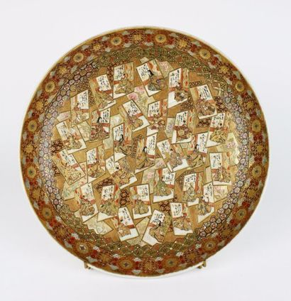 JAPON (Satsuma) Grande coupe circulaire décorée...