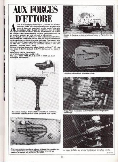"""""""Etau Bugatti""""  Etau d'atelier, refabrication à partir des moules d'origine. Coulé..."""