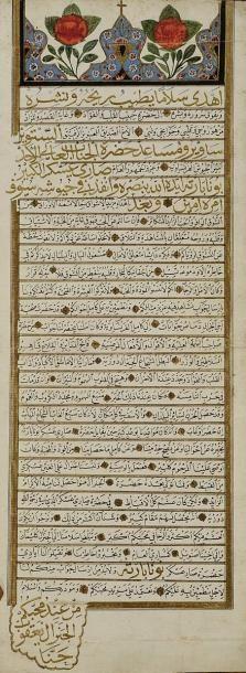 IMPORTANTE MISSIVE D'UN GENERAL EGYPTIEN,...
