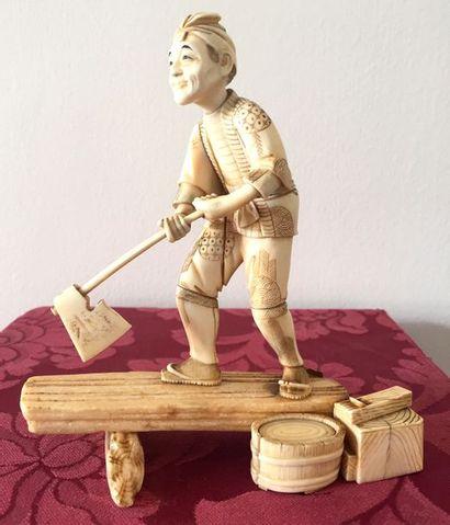 JAPON-ECOLE DE KYOTO Sujet en ivoire représentant...