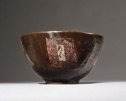 JAPON, SETO ou KYOTO : Bol à thé – Chawan...