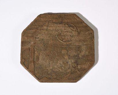 CHINE ou JAPON : Plaquette octogonale en...