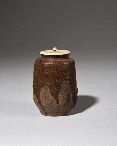 JAPON, Fours de Takatori ? : Boite à poudre...