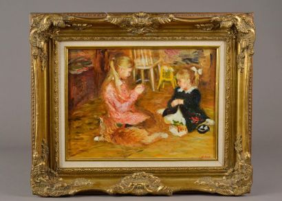 École de l'Est du XXe siècle. Deux fillettes jouant. Huile sur toile signée (?)...